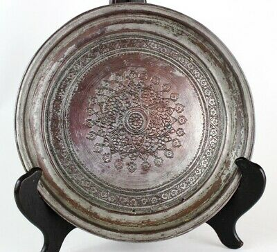 Antique Islamic Engraved Tinned Copper Charger Plate [6015]