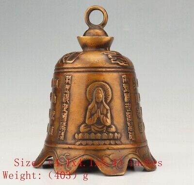 Vintage Chinese Bronze Pendant Bell Old Buddhist Collector's Gift
