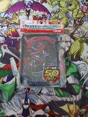 Yu-gi-oh 50 protège carte sleeve Slifer le dragon celeste slifer sky dragon god