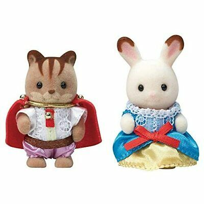 Sylvanian Families 35th Anniversary BABY PAIR SET PRINCESS & PRINCE w/ Tracking
