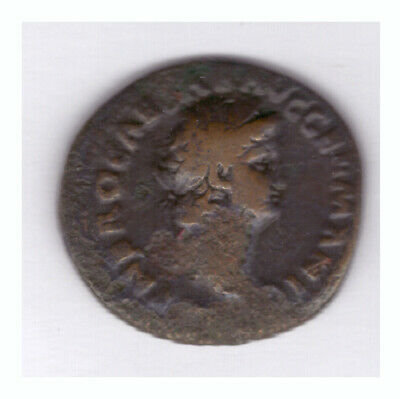 Nero. Ae As. 62-68 Ad. Reverse: Victory Flying Left. Great Portrait. Rare.