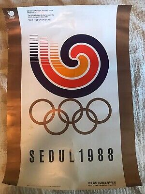 1988 Seoul Olympic poster 42cm X 60 cm some age marks on the paper