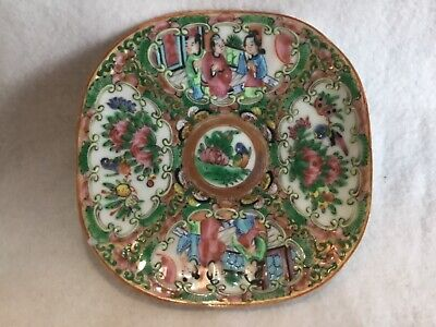Antique Chinese Export Porcelain Famille Rose Medallion Small but Fine Plate