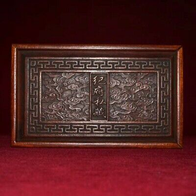 Qianlong Years Collect China Old Boxwood Hand-Carved Delicate Noble Storage Box