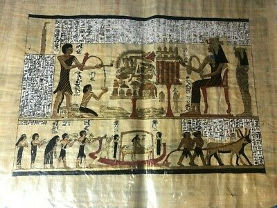 "Ancient Egyptian Papyrus Large 17""x 24""  P8"