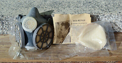 Vintage Soviet gas mask Military NOS, Russian respiratory gas mask NEW