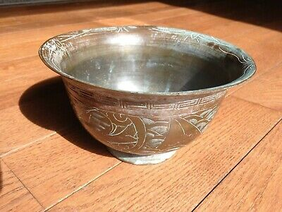 Antique Vintage Chinese Asian Brass/Copper  Engraved Heavy Large Bowl Marked