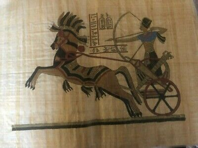 "Ancient Egyptian Papyrus Large 17""x 25""     P19"
