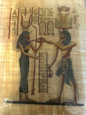 "Ancient Egyptian Papyrus Large 17""x 25""     P22"
