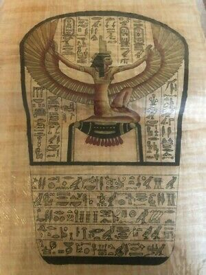 "Ancient Egyptian Papyrus Large 17""x 25""     P25"