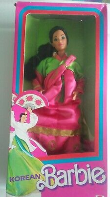 1987 Korean Barbie Dolls of the World DOTW 4929 NIB NRFB Mattel