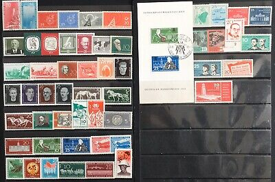 Germany (DDR)1958 issues MNH/MLH & CTO