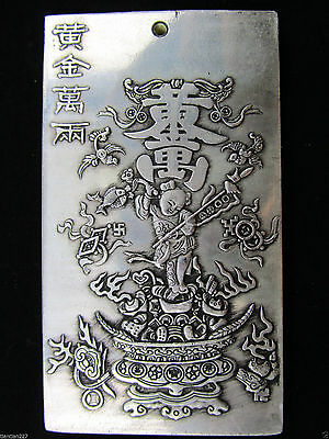 Chinese Collection old Tibet Silver Hand Carved Huangjin Wanliang Predant N