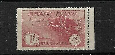 1926 France N° 231 timbre neuf ** Orphelin guerre 1Fr+25