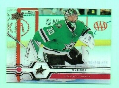 2019/20 Upper Deck Series 2 Ben Bishop  Ud Exclusives Clear Cut # 396 Rare