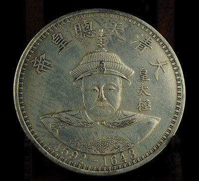 Old Handwork miao silver Qing Dynasty 12 emperor xuantong dragon statue A02C