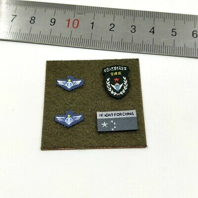 Patches for FLAGSET FS 73023 Chinese Army Airborne Forces PLAAF 1/6 Scale