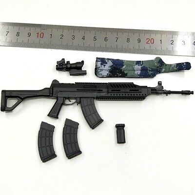 Rifle for FLAGSET FS 73023 Chinese Army Airborne Forces PLAAF 1/6 Scale Action