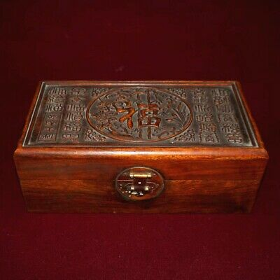 QIanlong Years China Collect Old Boxwood Hand-Carved Delicate Unique Storage Box