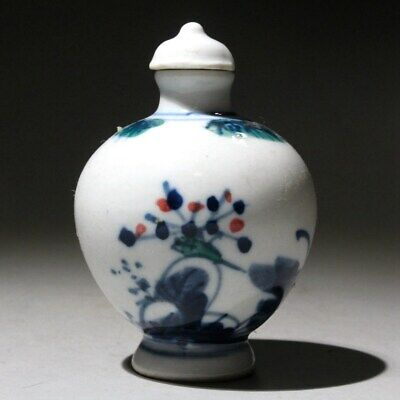 AAA Collectable China White Glazed Porcelain Paint Old Man Delicate Snuff Bottle