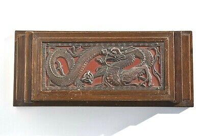 Antique Chinese Metal &Wooden Cigarette/Trinket Box/Container Depicting A Dragon