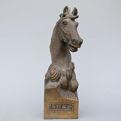 Qianlong Years Collectable Copper Handwork Carve Horse Head Interesting Statue