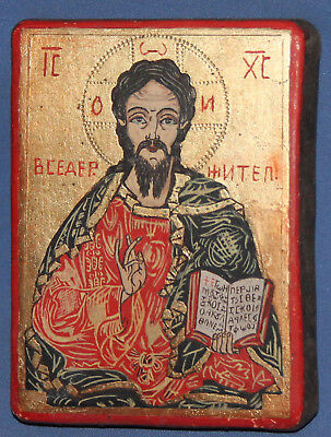 Small Hand Painted Tempera/Wood Orthodox Icon Jesus Christ Pantocrator