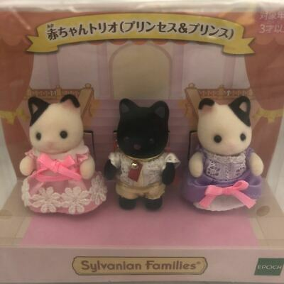 I Chose A Cute Child Sylvanian Families Baby Trio Princess Prince
