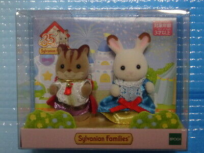 Sylvanian Families 35Th Anniversary Baby Pair Set Princess Prince