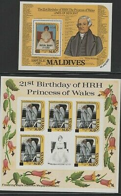 Maldives Mnh (2) Souvienir Sheets 21St Birtday Princess Of Wales (1) Imperf