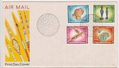 (K226-98) 1976 PNG FDC set of 4stamps art (CW)