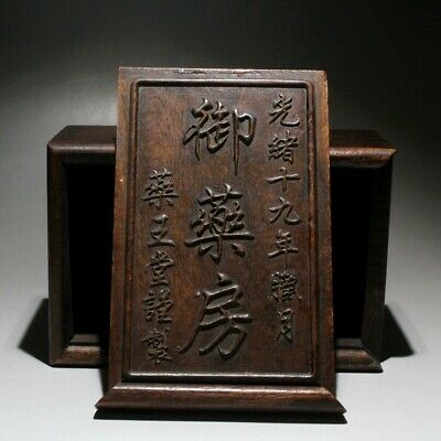 Guangxu 19 Years China Collectable Handwork Old Boxwood Carved Noble Storage Box