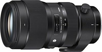 Sigma 50-100mm f/1.8 DC HSM Art Lens for Canon EF (693954)