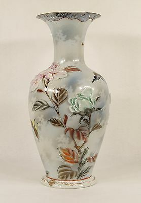 Old Chinese Japanese ? Magnolia Peony Butterfly Reliet Porcelain Vase
