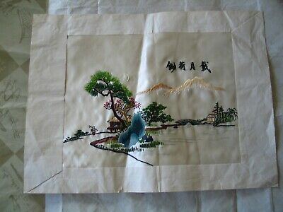 Antique/Vintage Japanese Hand Embroidered Silk On Silk Village Souvenier