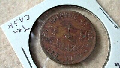 The Republic of China Ten Cash Antique Chinese Copper Coin, 1912