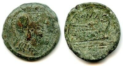 Rr066. Roman Republic Bronze Triens Anonymous Ae Minerva / Prow After 211 Bc.