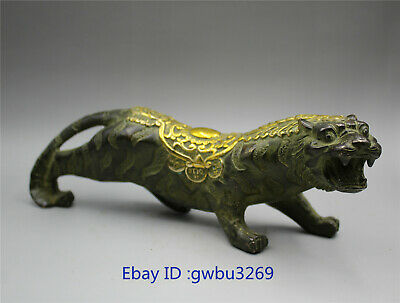 Collect old Chinese Bronze Gilded handwork Lucky Money Tiger Statue