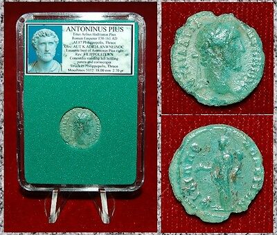 Ancient Roman Empire Coin Of ANTONINUS PIUS Concordia Reverse Philippolis Mint
