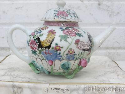 Chinese Famille Rose Flower-Encrusted Teapot