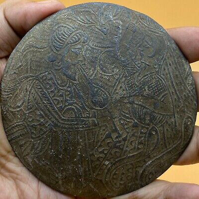 Circa 200 - 300 Ad Ancient Near Eastern Bronze King Art Work Plate
