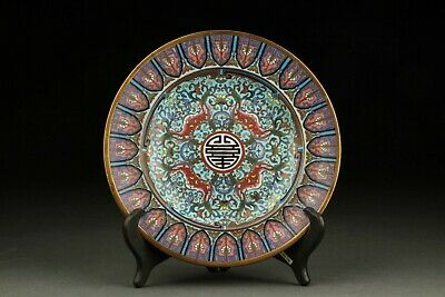 Fine Antique Chinese China Bronze Copper Cloisonne Plate Dish Teller Bats Ruyi