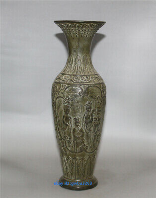 Old Chinese  Bronze hand-carved Classical beauty Vase w Xuande Mark