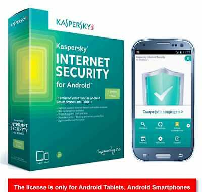 Kaspersky Internet Security For Android  2020 - 10 Month