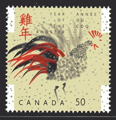 2005 Canada SC# 2083 - Lunar New Year of the Rooster - Lot 88b - M-NH