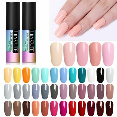 LILYCUTE 5g Dipping Powder Nail Art Dip Liquid Holographics System Starter New