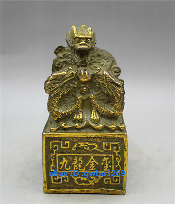 Collection Old Chinese  Bronze Handwork Carved Gilded Dragon Statue Seal Z01