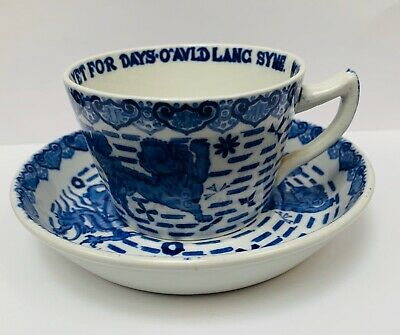 Copeland Spode Auld Lang Syne Cup And Saucer - Burn's Pattern