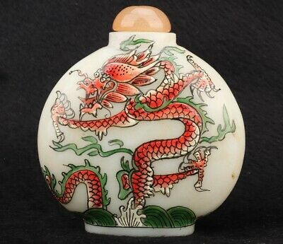 China Coloured Glaze Snuff Bottle Decorated Hand-Painted Dragon Mascot