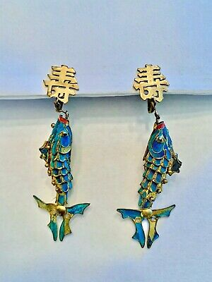 Antique Qing Dynasty Kingfisher Earrings (Chinese)